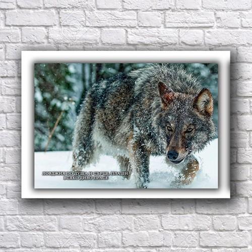 Подарък картина с рамка за ловец